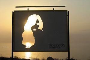 Реклама, яка світить