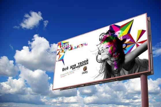 Зовнішня реклама. Виготовлення банерів і Білборди