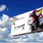 Изготовление баннеров и билбордов