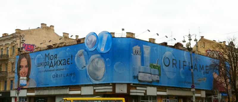 Широкоформатная печать Киев. Печать на баннероной сетке