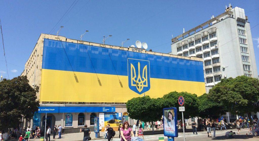 Брандмауэр киев. Изготовление широкоформатной рекламы Киев
