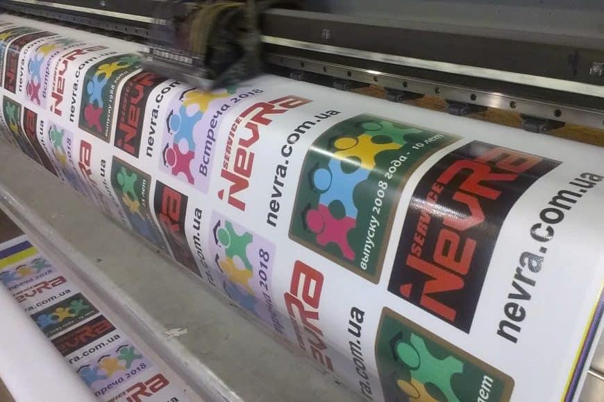 Изготовление и печать баннеров