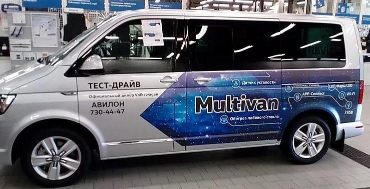 Комбинированная оклейка авто Киев