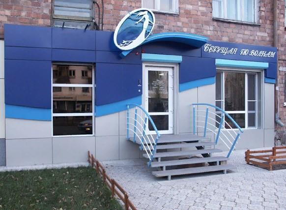 козырек - заказать изготовление по доступной цене Киев