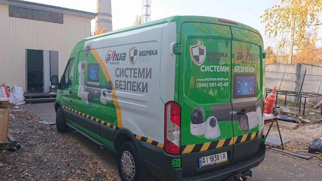 Плёнка для авто заказать Киев