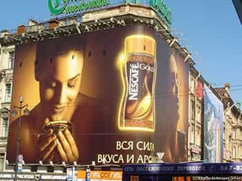 Виготовлення брандмауерів в Києві. Фальшфасади на будівлі. Монтаж, заміри, дизайн