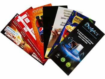 Друк флаєрів – бюджетний і ефективний варіант реклами. Доступні ціни. Виконуємо термінові замовлення.