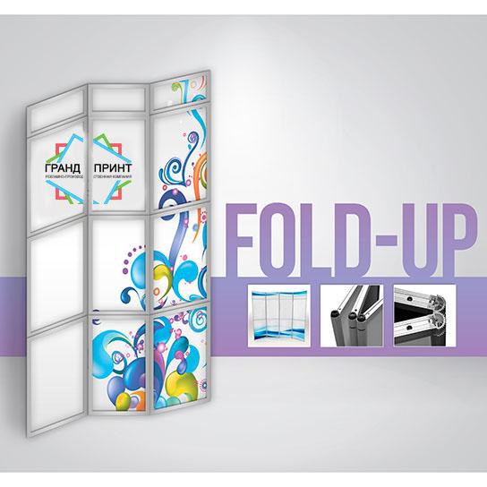 Мобільний стенд Fold Up | Ціна | Київ, Одеса, Харків, Дніпро