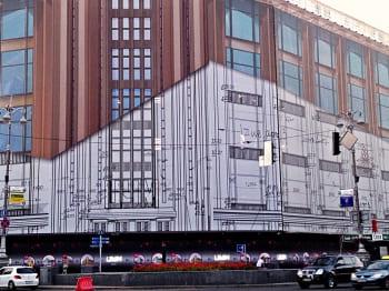 Друк на банерній сітці Київ, виготовлення фальшфасадів для будівель