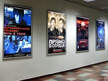 Световые короба и лайтбоксы заказать Киев