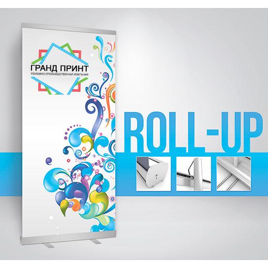 Roll-up стенды заказать изготовление   Цена   Киев, Одесса, Харьков, Днепр