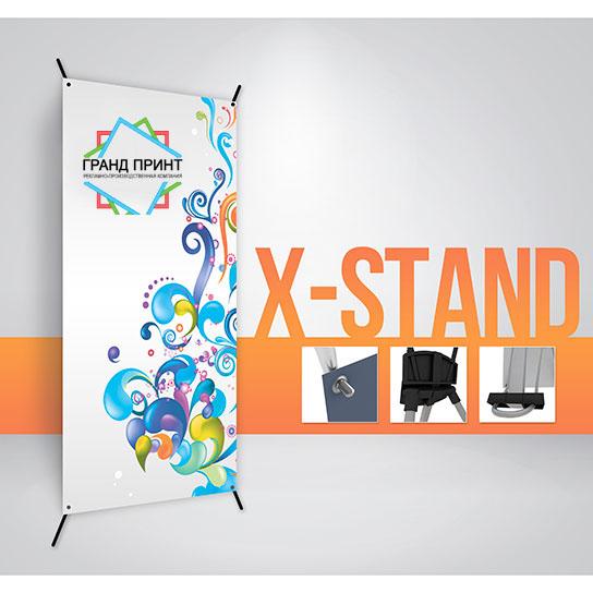 Мобильный стенд X-баннер заказать   Цена   Киев, Одесса, Харьков, Днепр
